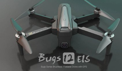 MJX B12 Review – A Cheap 4K Drone With Electronic Image Stabilisation (EIS)